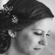 Wedding photographer Agnieszka Dudzik (AD-foto). Photo of 30.06.2017