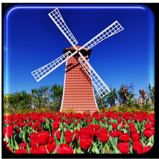 風車のライブ壁紙 個人化 App LOGO-硬是要APP