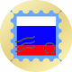 Postage stamps of Russia Download on Windows