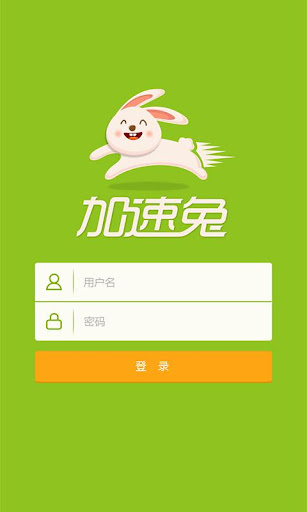 加速兔VPN screenshot 1