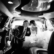 Wedding photographer Anna Kolmakova (anutakolmakova). Photo of 20.09.2017