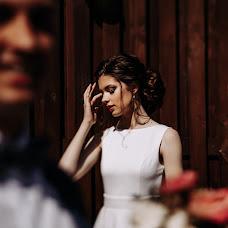 Wedding photographer Alina Vadimova (VadimovaFOTO). Photo of 29.05.2018