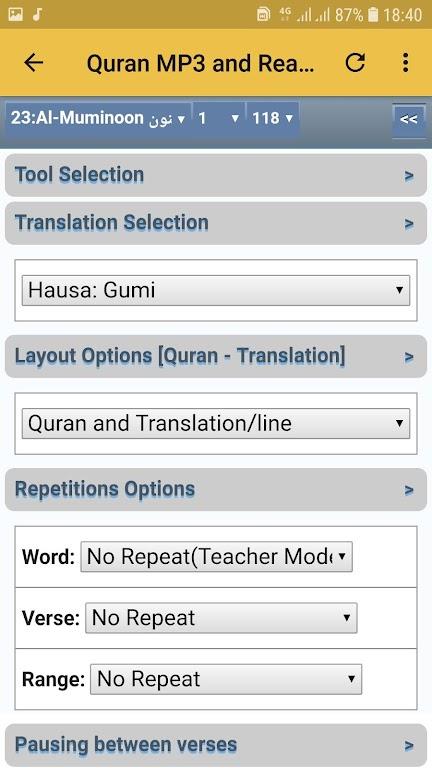 Quran karim mp3 complet