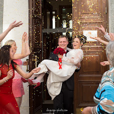 Wedding photographer Alisa Rudik (AlisaRudik). Photo of 17.07.2014