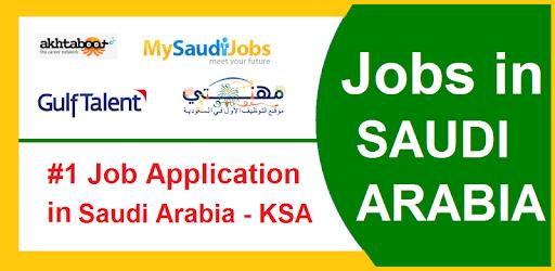 Helper Job In Company Makkah Ksa