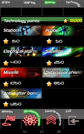 Space STG II screenshot 21