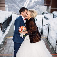 Wedding photographer Artem Kolomasov (Kolomasov). Photo of 16.02.2017