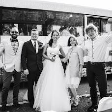 Wedding photographer Marat Gismatullin (MaratGismatullin). Photo of 06.01.2018