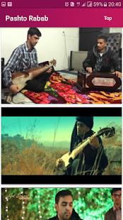 Pashto Rabab Music - náhled