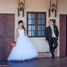 Wedding photographer Nadezhda Bondarchuk (lisichka). Photo of 02.10.2013