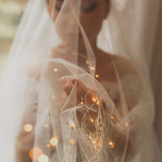 Wedding photographer Aleksandra Lovcova (AlexandriaRia). Photo of 12.01.2018