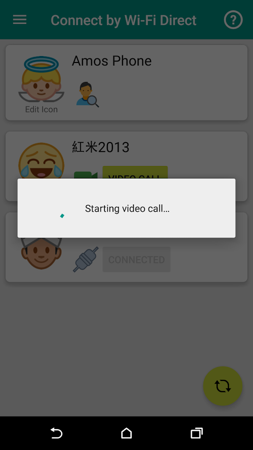 P2P Video Call- screenshot