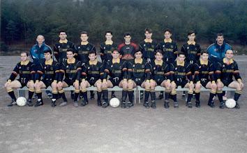 Photo: 1995-96 ΑΕΚ Α' Κατηγορία ΕΠΣ Κοζάνης