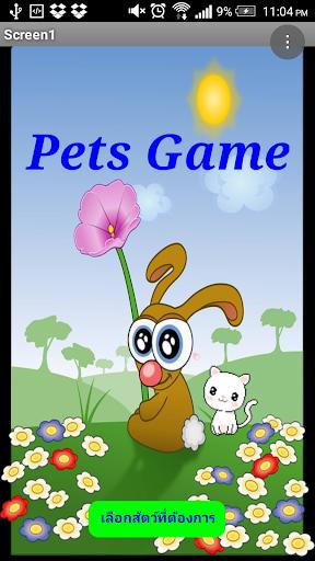 PetsGames_1.0