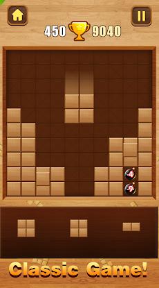 ウッドブロックパズルのおすすめ画像4