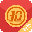 Red packet grab - WeChat APK