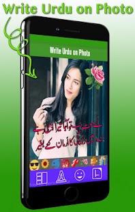 Write Urdu On Photos - Urdu Shayari on Picture - náhled