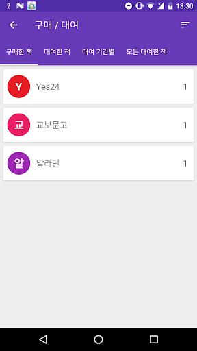 Screenshot for Libro+ in Hong Kong Play Store