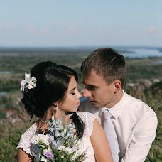 Wedding photographer Anastasiya Korzina (stasybasket). Photo of 08.11.2016