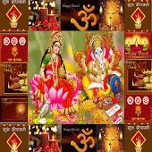 Diwali Deepawali Messages Sms