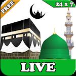 Makkah & Madina Watch Live 24 Hours HD 1.8