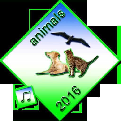動物鈴聲2016年 音樂 App LOGO-硬是要APP