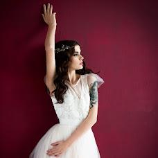 Wedding photographer Alena Vanina (VaninaFoto). Photo of 18.04.2017