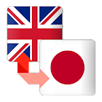 Japanese English Dictionary Icon
