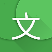 App Icon for Hanping Chinese Dictionary Pro 汉英词典 App in Spain Play Store