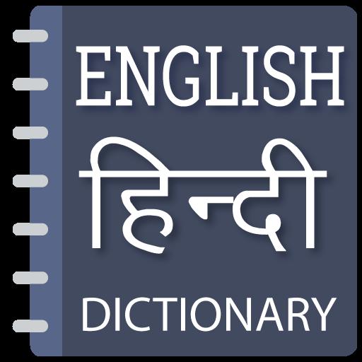 English to Hindi Dictionary - Hindi Translator – Aplikácie v službe