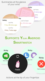 Feed Baby - Baby Tracker- screenshot thumbnail