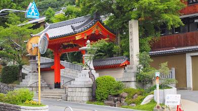 Photo: 瀧谷山門
