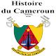 Histoire du Cameroun. Hors ligne gratuit Download for PC Windows 10/8/7
