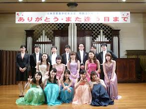 Photo: 旧奏楽堂、公演終了後♪