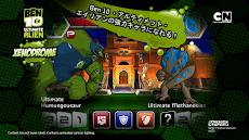 ベン10・アルティメット・エイリアン:ゼノドロームのおすすめ画像2