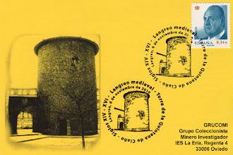Photo: Matasellos de la Torre de Quintana en Ciaño, Langreo