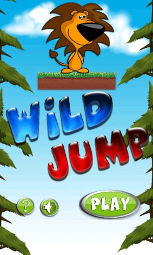 ワイルドジャンプ
