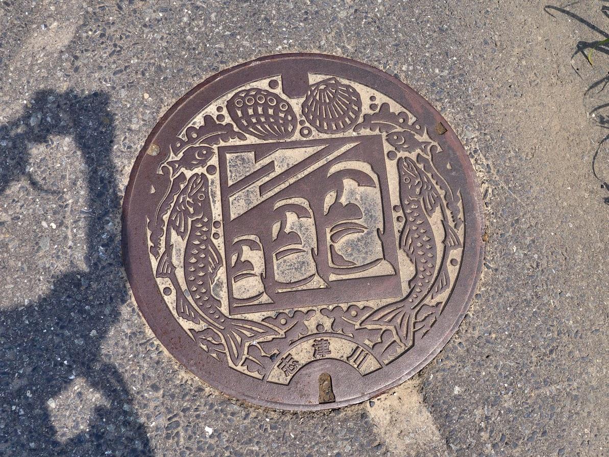 志津川町時代のマンホール