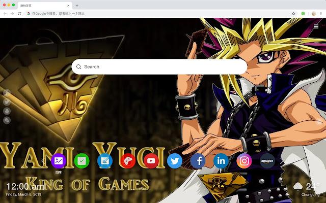 Game King Popular Anime HD New Tabs Theme