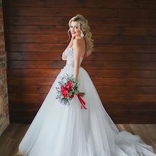 Wedding photographer Irina Amelyanchik (Amelyanchyk). Photo of 29.10.2016