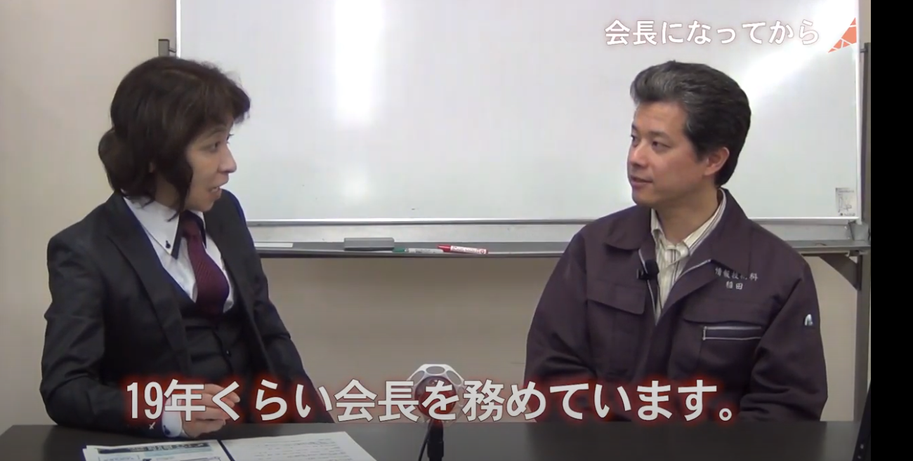埼玉県立新座総合技術高等学校同窓会・こぶし会