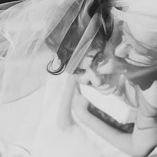 Wedding photographer Irina Dzoz (dzozik). Photo of 22.09.2014