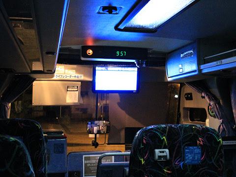 阪急バス「よさこい号」 05-2889 安芸営業所出発直前