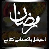 Ramzan Special Iftaar Recipes
