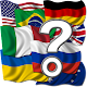 Guess Flags v1.1