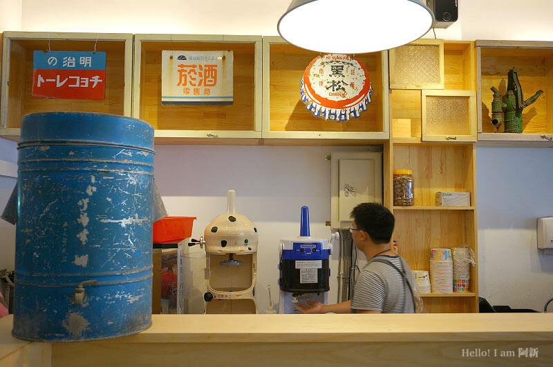 剛好冰果室,台中北屯冰品店-7