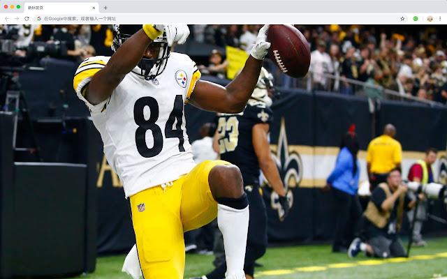 Antonio Brown New Tab Page HD Sports Theme