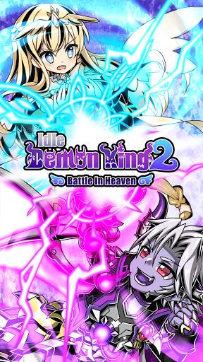 Idle Demon King 2 1.0.61 screenshots 7