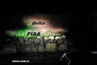 Photo: Delta and Piaa Light Pattern