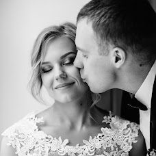 Wedding photographer Valentin Gricenko (PhotoVel). Photo of 06.04.2018